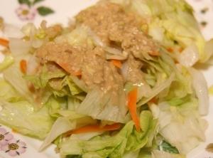 New Ginger Iceburg Salad